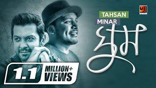 Ghum - Minar Tahsan Mp3 Song Download