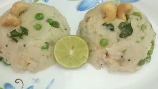 Nutritious upma | see how to make upma | specially for diet concious people