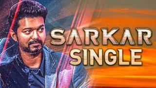 Sarkar Single Official Release! | Vijay | A R Rahman
