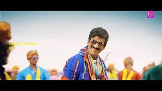 Bengal Tiger Title Full Video Song   Bengal Tiger Movie   Raviteja   Tamanna   Raashi Khanna