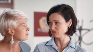 Сериал Дочки-матери: Серия 30 | МЕЛОДРАМА 2019