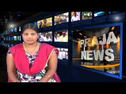 Praja Cable TV// News Bulletin // September 16th // 2017