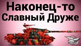 Amway921 стримит  - Выпуск 5