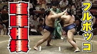 こんにちは、元大相撲力士 元中村部屋所属 彩豪saigo です。 相撲界での...