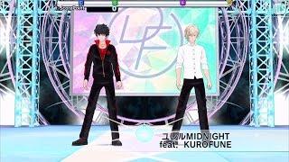 KUROFUNE - ユレルMIDNIGHT