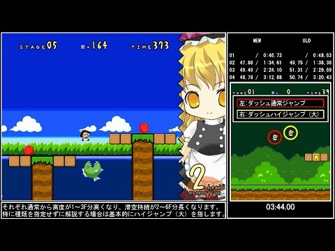 【TAS】Super Marisa Land in 16:11.98【Touhou derivative work】