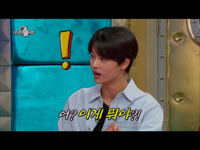 【TVPP】 N(VIXX) - The reason why N is excluded from Vix's Group chat @RadioStar2018