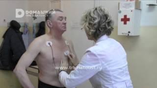 видео прием кардиолога