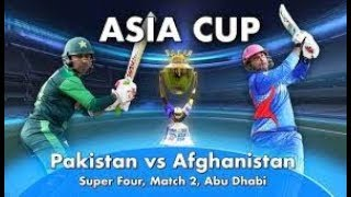 #pakvsafghanistan #ptvsportslive PTV SPORTS LIVE STREAMING |Asia Cup 2018 | Pakistan vs Afghanistan