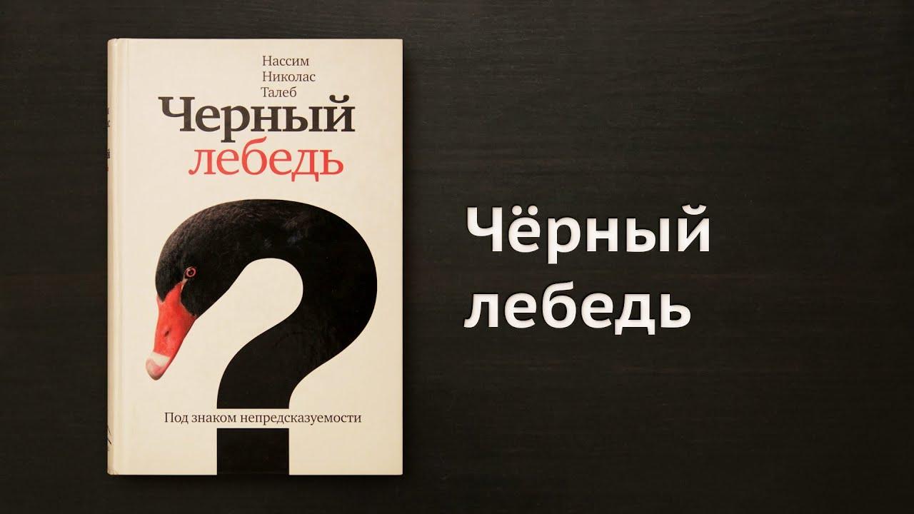 Чёрный цвет  Википедия