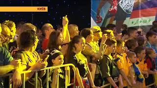 В Україні за підтримки Sport Life пройшов чемпіонат світу з кікбоксингу СТБ