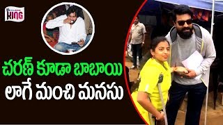 Ram Charan And Pawan Kalyan Real Humanity ||  Behaviour with His Fans Unseen Video || Tollywood King