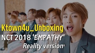 [Ktown4u Unboxing] NCT 2018 [Empathy] Reality Version 엔시티