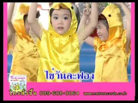 kid songs เพลงอนุบาล ยอดฮิต