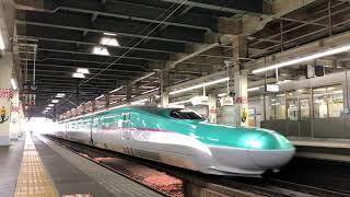 E5系VVVF3種聞き比べ(三菱・東芝・日立) / Shinkansen-E5 sound
