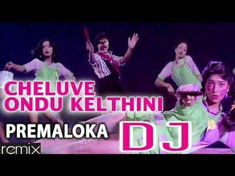 CHELUVE ONDU KELTHINI DJ