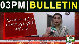 News Bulletin | 03:00 PM | 22 March 2019 | Neo News