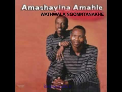 AMASHAYINA AMAHLE - WATHWALA NGOMNTANAKHE FULL ALBUM