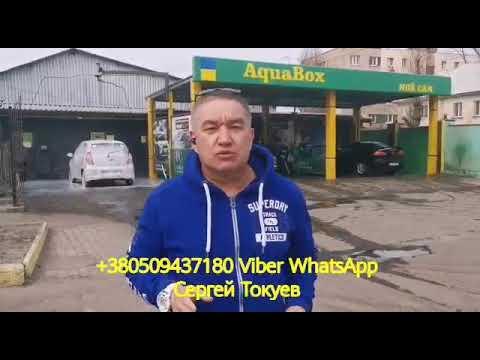 👑Корона вирус 👑 Дезинфекция автомобилей, срочная Дезинфекция 🛠️+380509437180 Viber WhatsApp