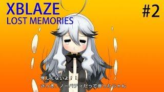 【#PS3】XBLAZE LOST MEMORIES 2枠目(#XBLAZE #杉田智和 #エクスブレイズ #kof #餓狼伝説) thumbnail