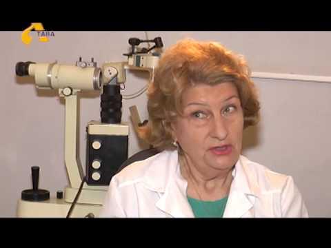 Здоровя (хвороби очей - катаракта)