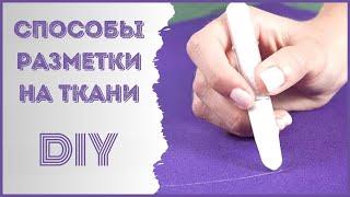 видео Мягкое изголовье для кровати своими руками: 3 простых способа