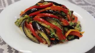 Ən Dadlı Badımcan Salatı . Nefis Patlıcan Salatası Tarifi.Eggplant Salad Recipe