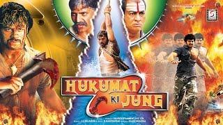 Hukumat Ki Jung l Prabhas, Artee Agarwal l Superhit Dubbed Hindi Movie