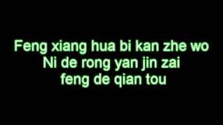 [Karaoke!!] Mars - 让我爱你/Rang wo Ai Ni/ Let me love you By Vic Zhou and Barbie Xu