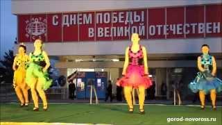 Танец буги-вуги.  Концерт в Новороссийске 1 мая 2015