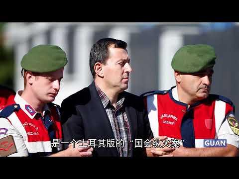 金灿荣:这个国家当年被唐朝打跑了,但到今天都惦记着咱新疆