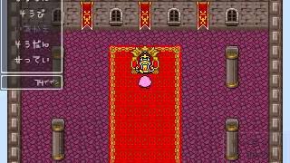 「デデデのおっさん」の巻 ☆アドちゃんが居なければ、お前は所詮ただのデデのおっさんだ!(? ☆デデデ城潜入回。デデデ大王を倒せば万事...