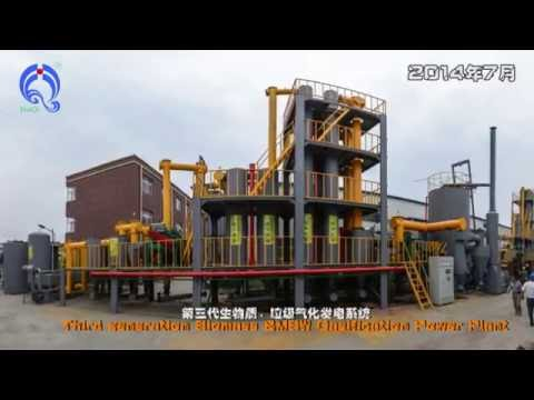 500KW MSW pyrolysis gasification system for power generation, Solid waste gasification power plant