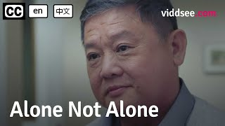 Alone Not Alone // Viddsee.com