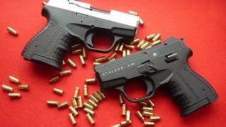 Обзор сигнального пистолета Сталкер М906/ Stalker M906 5.6х16