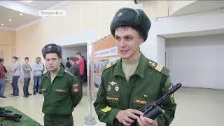 Всероссийский день призывника отметили в Уссурийске