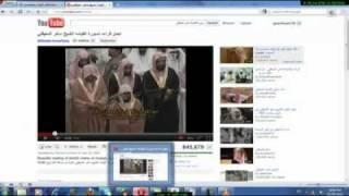 تحويل مقطع يوتيوب إلى ملف صوت convert youtube video to an audio file