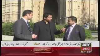 Lord Tariq Ahmad of Wimbledon with Fahd Husain 1-4.mp4