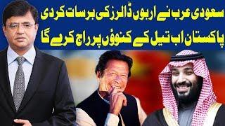 Dunya Kamran Khan Kay Sath | 13 February 2019 | Dunya News