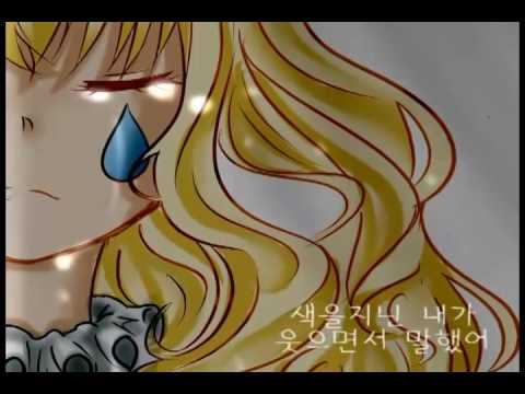 [SeeU / 시유] Shadow Puppet (그림자...