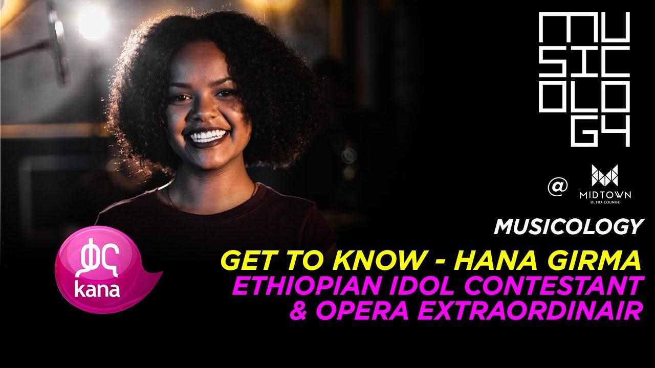 Hana Girma ሀና ግርማ New Ethiopian Music Video 2019 |Musicology