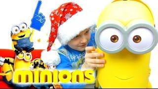 - Детское видео МИНЬОНЫ Игрушки из мультика Мнение Эксперта Смешные животные и Трансформеры Автоботы