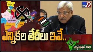 Lok Sabha Elections 2019 : CEC Sunil Arora Announced Polling Dates - TV9