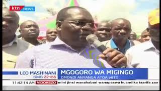 Omondi Anyanga ametoa wito kwa rais Uhuru Kenyatta