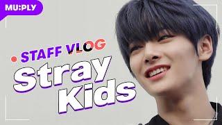 스트레이 키즈(Stray Kids) 촬영 스태프 체험 VLOGㅣBack Doorㅣ뮤플리 스페셜 비하인드