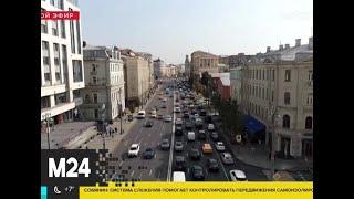 Собянин рассказал о закрытии парков и кафе в Москве - Москва 24