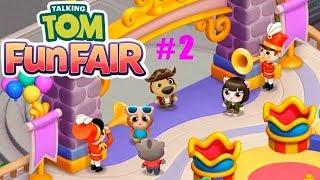 Говорящий Том Fun Fair #2 Первые Посетители в нашем Парке Развлечений (уровни 8-14)