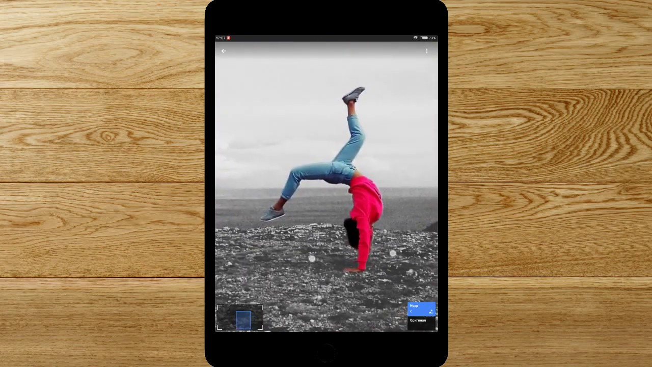Как делать картинки с надписями на телефоне снапсид видео, картинки фото гифки