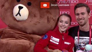 СНОВА ОТЛИЧНО Анна Щербакова ВЫИГРАЛА Гран При Китая 2019