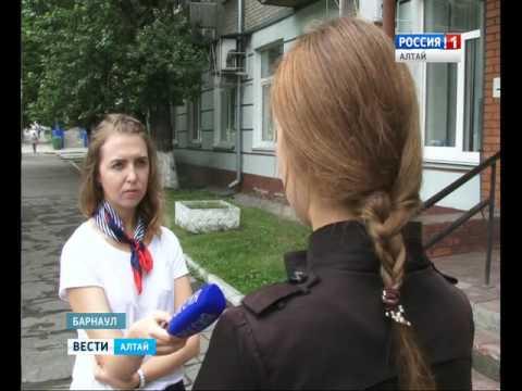 Что делать студентам Алтайской академии экономики и права?